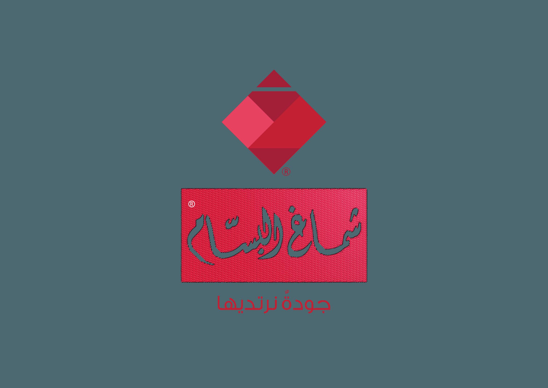 شماغ البسام البصمة 19 ختم احمر و ابيض