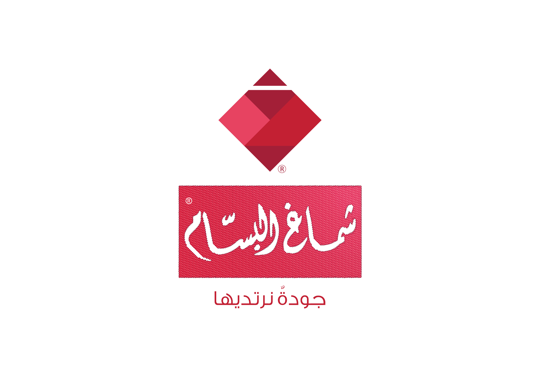 شماغ البسام بريز 2016
